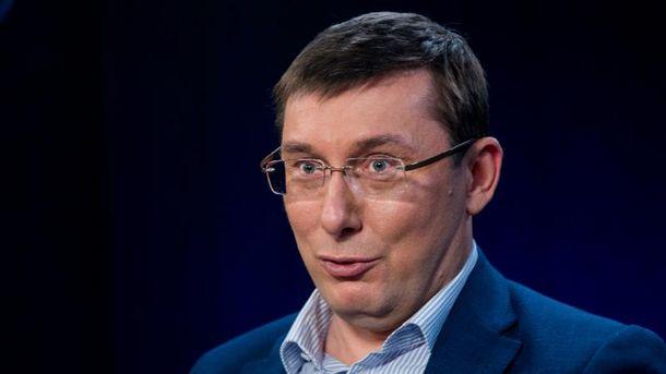 Луценко отреагировал на ночные погромы в Киеве