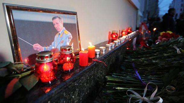 У Росії триває жалоба за загиблими