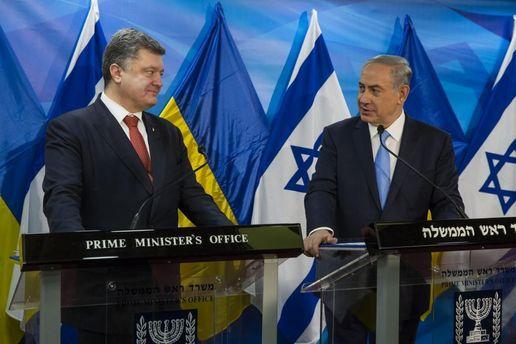 Чому між Україною і Ізраїлем пробігла чорна кішка