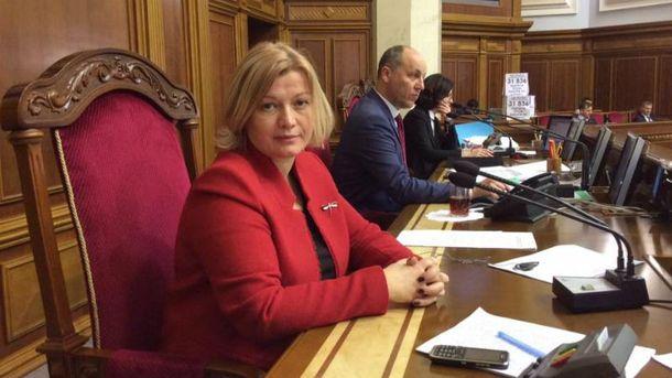Геращенко відреагувала на заяву бойовиків