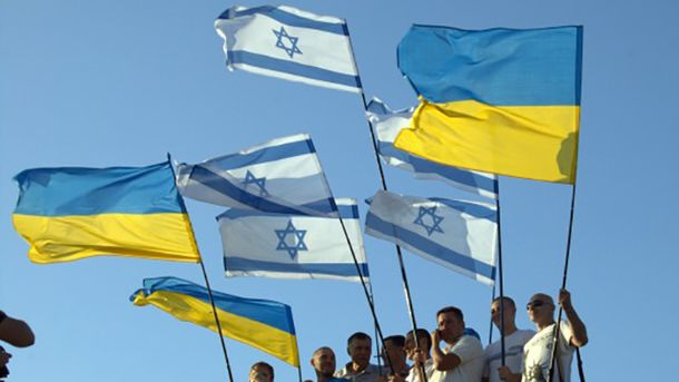 Прапори України та Ізраїлю