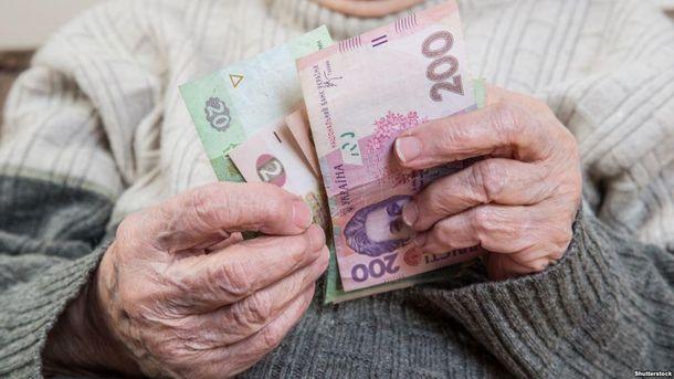 Пенсионный фонд начал финансирование пенсий за январь 2017 года
