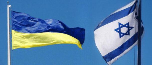 Украина не поддержала Израиль в вопросе поселений в Палестинской автономии