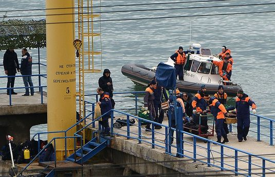 Крушение Ту-124