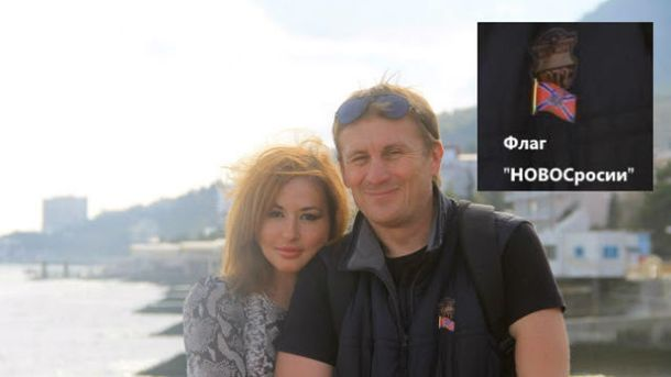 Ольга Сворак с ее парнем-террористом