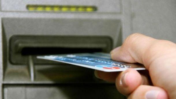 Українців застерігають від нових «розводів» зкартками «Приватбанку»