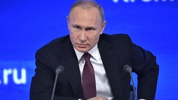Агресор Володимир Путін