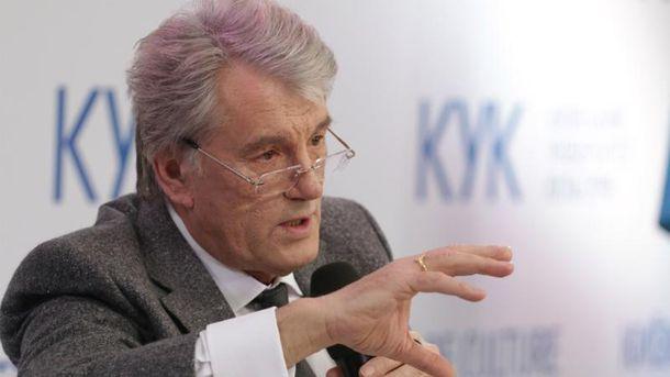 Ющенко свое мнение по истории