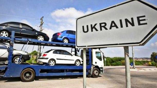 Пошлина на авто с ЕС