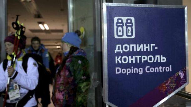 Допінг в Росія діяв як система