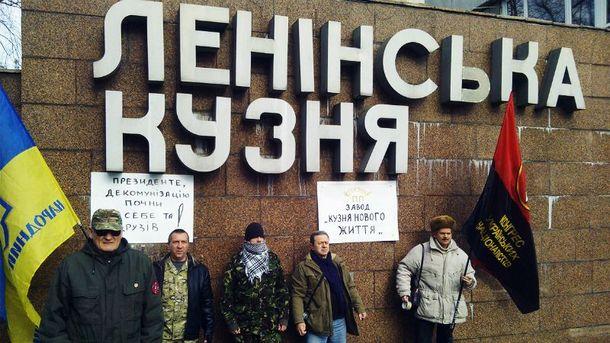 Завод Порошенко до сих пор не декоммунизирован