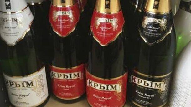 Вино із Криму продають у ЄС