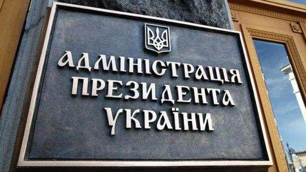 За кого українці проголосували б на виборах Президента?