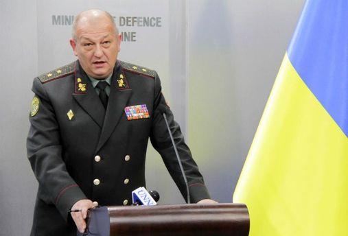 Сергей Кропивченко