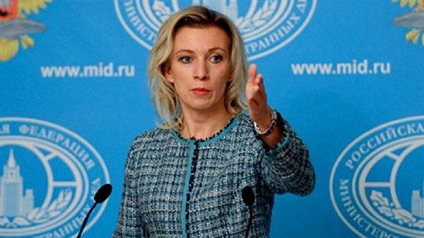 Представник російського МЗС Марія Захарова
