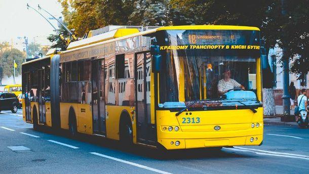 Розклад громадського транспорту на свята
