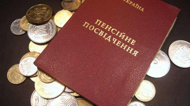 В Кабмине рассказали, почему в Украине не может быть высоких пенсий
