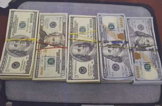 Гроші, які Нерух хотів передати Якубовському