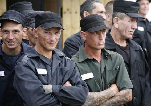 Російські в'язні