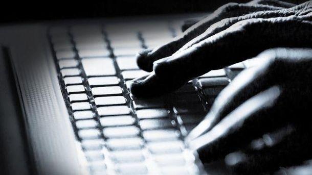 Атака хакерів