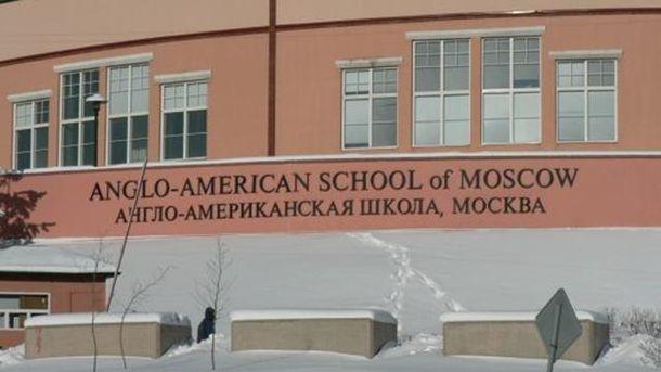 Англо-американська школа у Москві