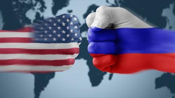 Протистояння США та Росії