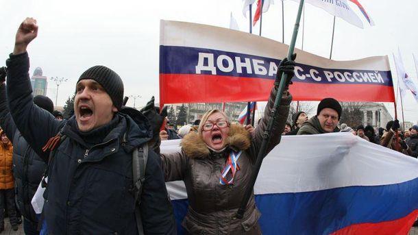 Донбас є важким економічним тягарем для Росії