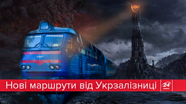 Куда теперь можно добраться новыми поездами