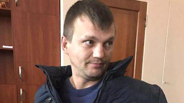 Затриманий Дмитро Погорєлов