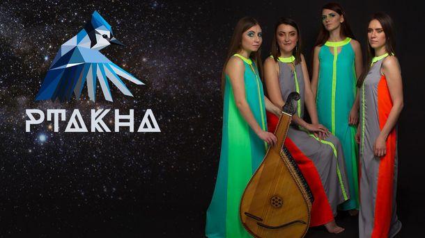 Український гурт
