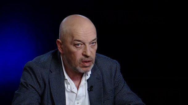 Россия хочет вернуть Донбасс, но на своих условиях
