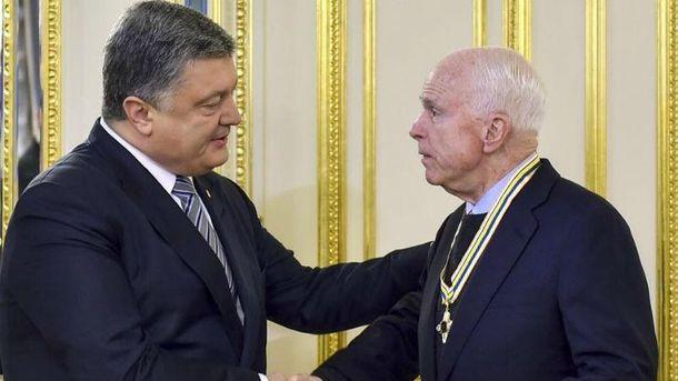 Маккейн получил орден Свободы