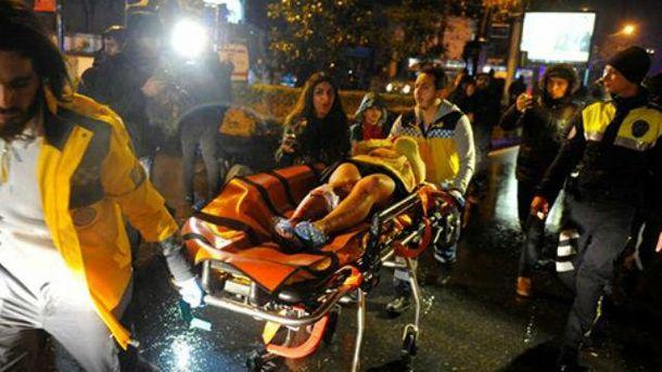В теракте погибли 39 человек