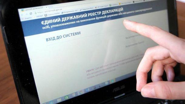 З 1 січня чиновники знову подаватимуть декларації