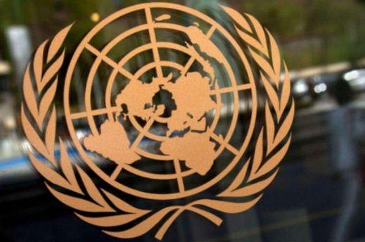 Радбез ООН