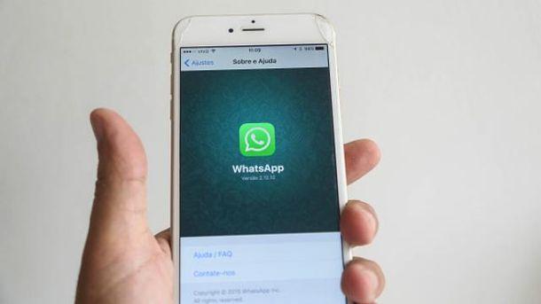 WhatsApp більше не доступний на старих моделях телефонів