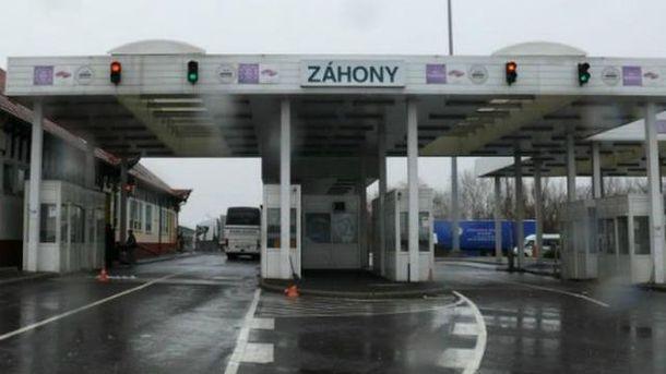 На границе с Венгрией заработал экспериментальный пункт пропуска
