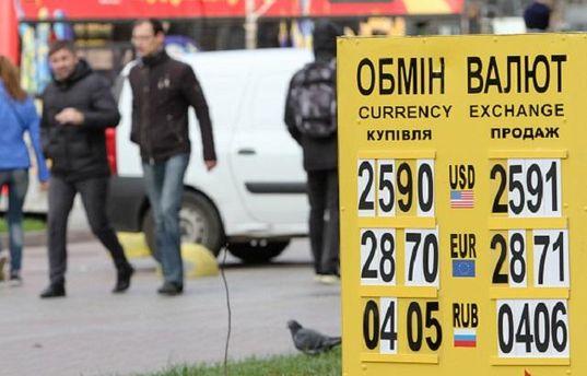 Курс валют в 2017 может взлететь вверх