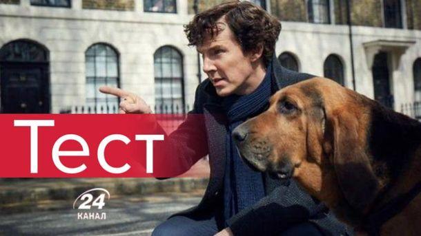 iPhone или саксофон: насколько внимательно вы смотрите сериал о Шерлоке?