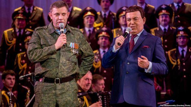 Захарченко и Кобзон