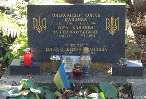 Могила Александра Олеся