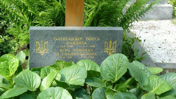 Александра Олеся могут перезахоронить в Украине