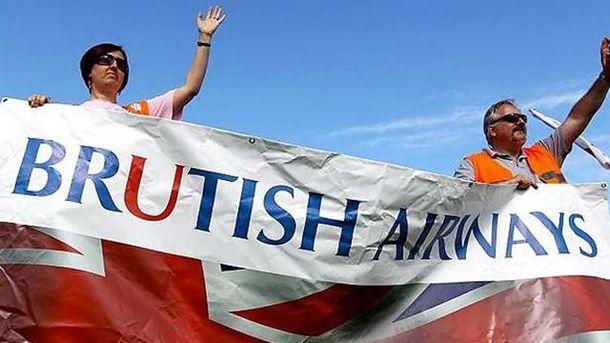 Страйк на British Aiways