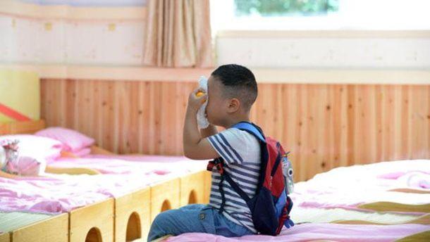 Китайські діти