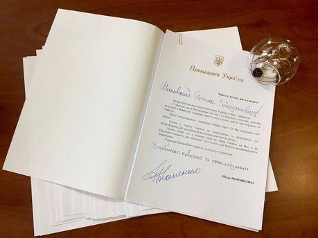 Письмо Порошенко политзаключенным