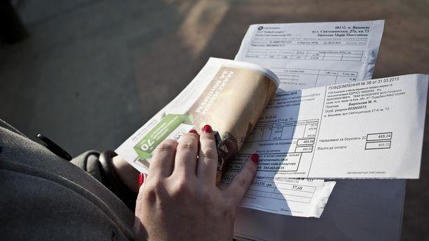 Платіжки за комунальні послуги