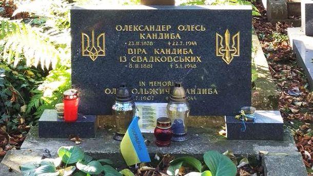 Могила Александра Олеся в Чехии