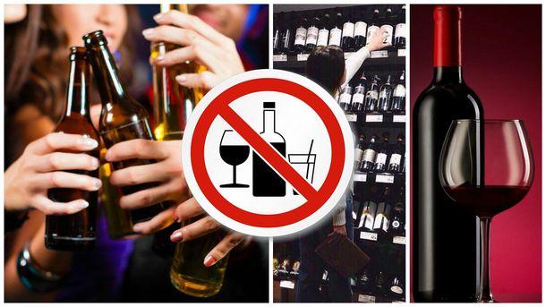 10 причин відмовитись від алкоголю