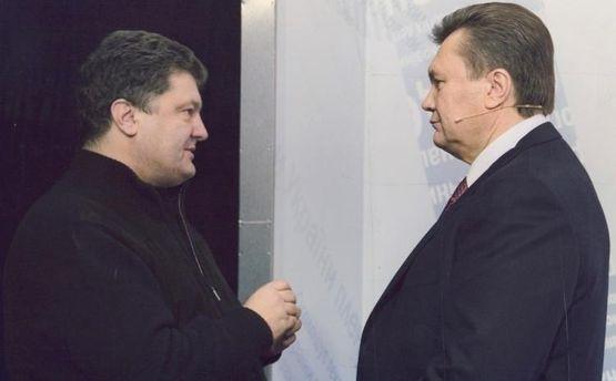Петро Порошенко та Віктор Янукович