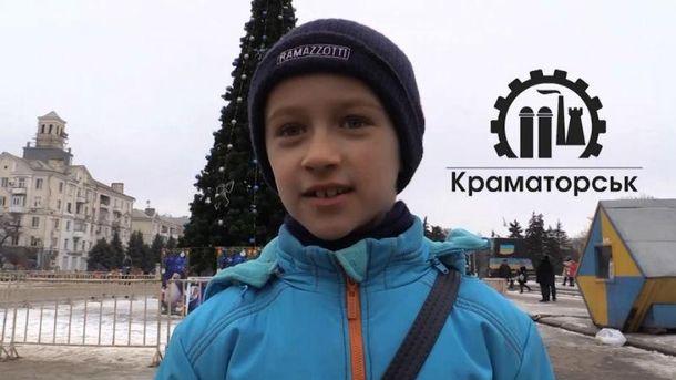 Діти привітали військових